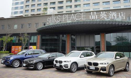 BMW 風尚假期-2021官網限定專案