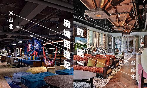 [2021府城西遊記買一送一]捷絲旅台南十鼓館X台北西門館 住房專案