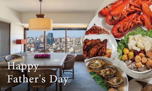 「爸」氣美食假期 海陸極盛宴