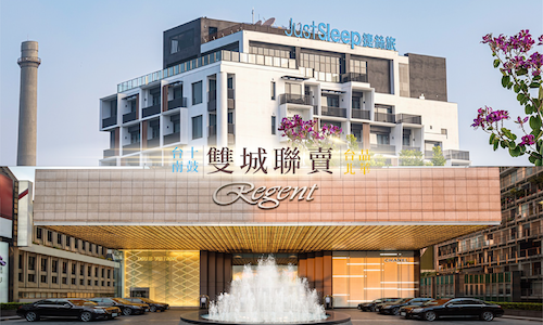 雙城文化行 | 捷絲旅台南十鼓館 X 晶華酒店